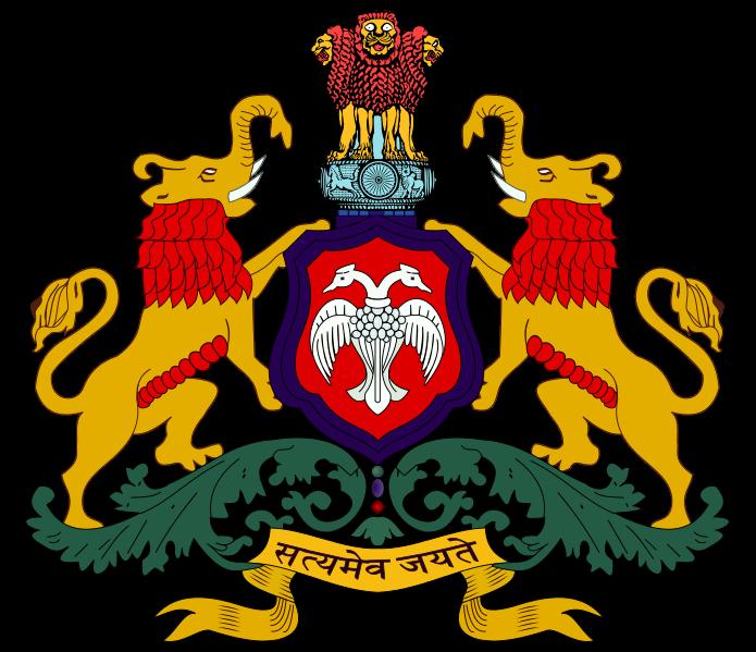 695px-Seal_of_Karnataka.svg